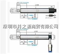 MSST-2302R中西研磨主轴NAKANISHI-NSK MSST-2302R