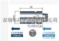 ARG-011E研磨机减速器,日本中西Nakanish(NSK)研磨机减速器 ARG-011E
