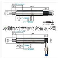 MSST-2330R主轴4.0mm.6.0mm夹头