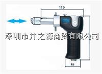日本NAKANISHI研磨头LS-100 中西研磨动力头特价处理