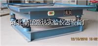 混凝土振动台 1米 0.8米 0.5米