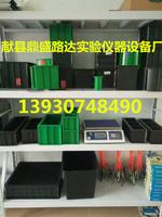 工程塑料试模价格