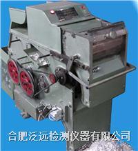 锯齿籽棉衣分试轧机