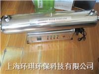 紫外线消毒器 AB-24B,AB-180B,AB-36B