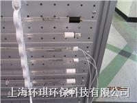 CREATOR紫外线灯管 UVC30W