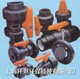 环琪PVC管 DN25,DN50,DN80,DN100