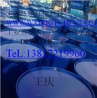 工业蒸馏水2