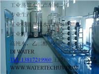 舟山工业蒸馏水 ZB0005
