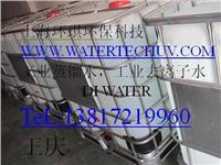 蒸馏水 ZB0005
