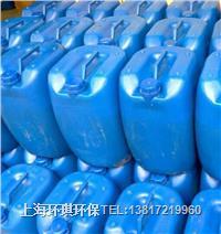 美国贝迪阻垢剂MDC220