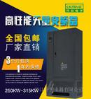 浙江開民KM7000-G 315KW國內上等變頻器 離心風機專用變頻器 廠家直銷