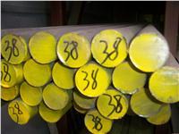 """""""304不锈钢棒""""戴南生产商"""