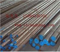 优质SUS304不锈钢棒材