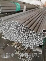 栏杆用304不锈钢无缝管戴南生产商 304无缝管,201无缝管
