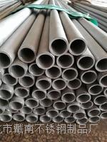 sus304不锈钢无缝管89*4各种规格生产批发供应厂 89*4