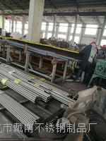 201材質 興化不銹鋼光圓生產廠家