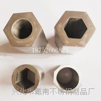 不銹鋼六角管廠家規格表