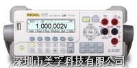 【现货供应】DM3068 数字台式万用表 RIGOL普源DM3068数字台式多用表 DM3068数字台式多用表 数字万用表DM3068