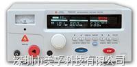 【现货供应】TH5101 交流/直流耐压测试仪 常州同惠TH5101安规测试仪 TH5101交直流耐压测试仪 TH5101