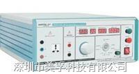 EMS61000-5B雷击浪涌发生器 【杭州远方】EMS61000-5B浪涌发生器 EMS61000-5B浪涌发生器