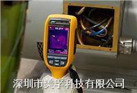 Ti125红外热像仪|福禄克TI125热像仪|福禄克热像仪|TI125 TI125热像仪