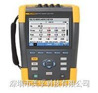 F434-II电能质量分析仪|福禄克|电能分析仪|电力设备|Fluke434-II F434-II电能分析仪