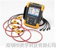 F434-II电能质量分析仪|福禄克|电能分析仪|电力设备|Fluke434-II