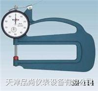 日本TECLOCK得乐测厚规SM-114厚薄表