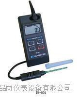 天津日本强力牌高斯计TM-801上用测头TM-801PRB/TM-801AXL
