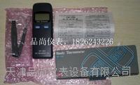 天津现货日本理化RKC测温仪DP-350模具温度测量 DP-350