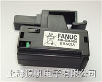 FANUC 发那科电池 A98L-0031-0026  A98L-0031-0026