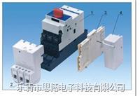 KB0,KB0开关,KBO开关,KB0控制与保护开关,KB0-16C,KBO-12C,乐清KBO KBO-12C