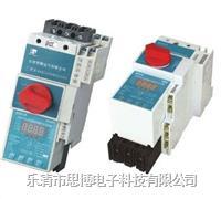 KBO控制与保护开关,KB0控制保护开关,KB0-12C,KBO-16C控制保护器 KBO-12C