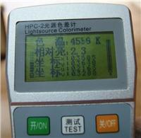显色指数 波长 色温 相对亮度测试仪
