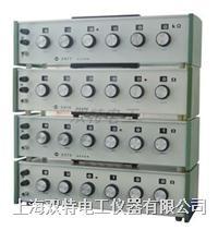 ZX74、ZX75、ZX76、ZX77型系列直流电阻箱 ZX74、ZX75、ZX76、ZX77型系列直流电阻箱