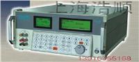 YS87D可程控多功能标准源 YS87D