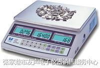 张家港联贸电子秤,联贸电子秤,地磅 联贸电子秤,联贸地磅