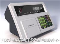 杭州顶松 DS822-A9,DS822-X3/X6,DS822-D3/D6 仪表  杭州顶松 DS822-A9,DS822-X3/X6,DS822-D3/D6 仪表