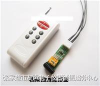 张家港地磅遥控器 D2008,D2009,DS3,T800,A9,D2,D11,D12,HT9800,