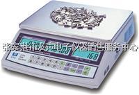 张家港电子秤,张家港电子秤维修 OCS-1000KG