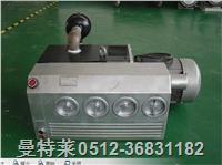 RIETSCHLE VC系列真空泵维修 里其乐 VC50/75/100/150/200/300/400/500