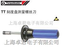 Torqueleader扭力螺丝刀TT50,TT100,TT250,TT500 TT50,TT100,TT250,TT500,017000,017100,017500,017200