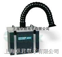 QUICK烟雾净化系统,吸烟仪6101A,6102A 6101A,6102A,6601,6602,6102,6101