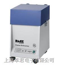 PACE吸烟仪Arm-Evac 500E ARM-EVAC 500E,Arm-Evac 105E