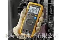 FLUKE无线万用表CNX3000 FLUKE CNX3000,CNX v3000,CNX i3000