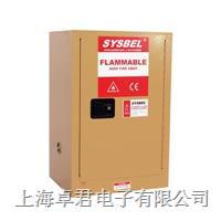 SYSBEL易燃液体防火柜WA810120,化学品储存柜 WA810120,WA810120R,WA810120B