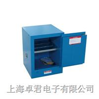 SYSBEL化学品安全柜WA810040B,弱腐蚀性液体防火柜 WA810040B,WA810040R,WA810040