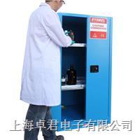 SYSBEL化学品安全柜WA810860B,弱腐蚀性液体防火柜 WA810860B,WA810860R,WA810860