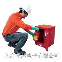 SYSBEL可燃液体防火柜WA810040R WA810040R,WA810040,WA810040B