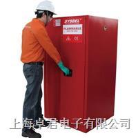 SYSBEL可燃液体防火柜WA810600R,化学品储存柜 WA810600R,WA810600,WA810600B